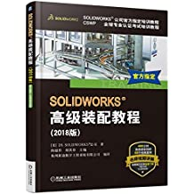 Rendering book 360 using photoview photorealistic and solidworks