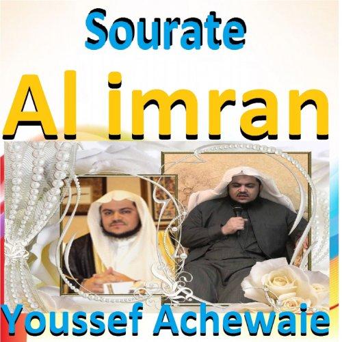 Sourate Al Imran, Pt. 3