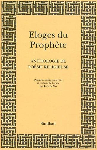 eloges-du-prophte-anthologie-de-posie-religieuse