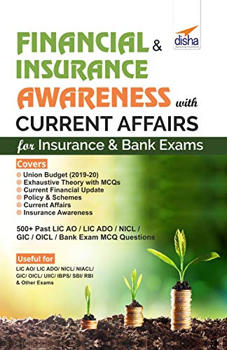 Financial & Insurance Awareness with Current Affairs for Insurance & Bank Exams (English Edition)