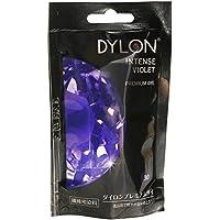 Dylon Intense Violet Nvi Hand Dye Sachet - 1200400130
