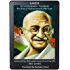 GANDHI: An Autobiography: (Translated): The Story of my Experiments with Truth