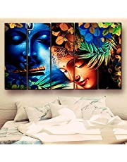 CasperMe Multiple Frames Radha Krishna Beautiful Canvas Wall Painting (44W x 30H) Framed and Wooden Stretched for Living Room, Bedroom, Hotels & Office.
