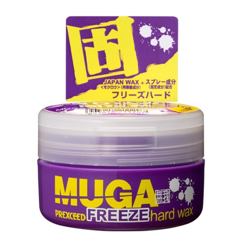 Muga Wax 85g Freez Hard Wax