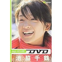 Digi & Kishin Dvd
