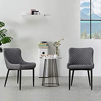 CLIPOP Dining Chairs Set of 2 Faux Leather Lounge Leisure Chairs Soft Padded Accent Chairs with Metal Legs for Dining Room Living Room Office Restaurant (Grey, 2)
