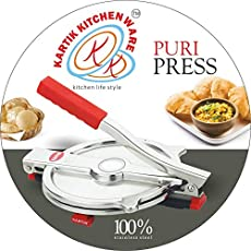 Stainless Steel Puri Press/Papad Maker/Roti Press Machine (Large)