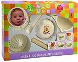 Mee Mee Food Processor MM-3833
