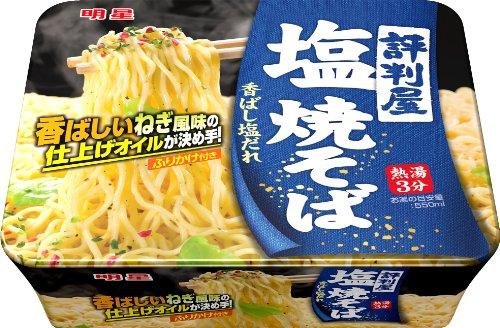 myojo-hyoban-ya-salt-grilled-buckwheat-103g-12-pieces