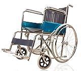 JSB W01 Folding Steel Patient Wheelchair