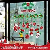 HAPPYLR Weihnachtsschmuck Einkaufszentrum Shop Szene Layout Urlaub Kleid Fenster Glastür Tapete selbstklebend Fenster Blume, Frohe Weihnachten Socken