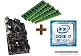 PC Aufrüstkit Intel, i7-8700K 6x3.7 GHz, 32GB DDR4, Intel UHD Grafik 630-1GB, Mainboard Bundle, Tuning Kit, fertig montiert, Spiele Office zusammengestellt in Deutschland Desktop Rechner