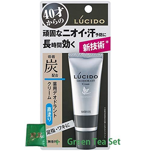Lucido Medicated Deodorant Cream - 30g (Green Tea Set)