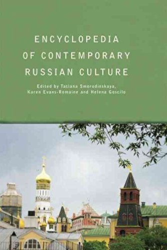 [(Encyclopedia of Contemporary Russian Culture)] [Edited by Tatiana Smorodinskaya ] published on (August, 2014)