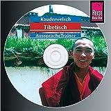 Reise Know-How Kauderwelsch AusspracheTrainer Tibetisch (Audio-CD): Kauderwelsch-CD