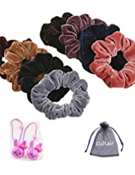 cuhair (TM) 8femmes fille en métal Grand chouchou en velours avec élastique bande de cheveux queue de cheval cravate Accessoires