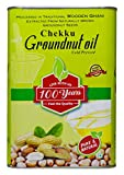 #8: 100 Years Brand Groundnut Oil Cold Pressed 1Liter