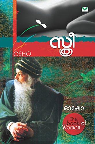 Sthree (Malayalam) eBook: Osho, K.P.A Samadh: Amazon.es: Tienda Kindle