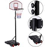 GOPLUS Basketballkorb Basketballständer Basketballanlage auf Rädern für Kinder und Jugendliche höhenverstellbar 178 bis 208 cm