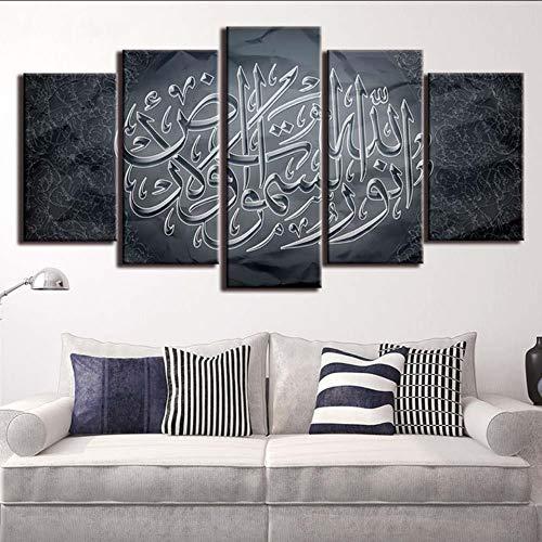 cmdyz (Kein Rahmen) Leinwand Wandkunst Bilder Modulare Hd Drucke 5 Stücke Grau Islamischen Arabischen Die Koran Gemälde Abstrakte Muslim Poster Wohnkultur