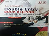 #7: Double Entry Book Keeping accounting for partnership firms vol. I class 12