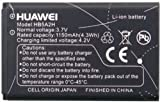 Huawei BTR7519/HB5A2H Lithium Ion Battery for Huawei HB5A2H T-Mobile Tap - Original OEM - Non-Retail Packaging - Black