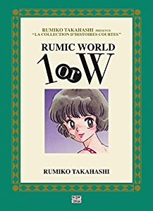 Rumic world 1 or W Edition simple One-shot