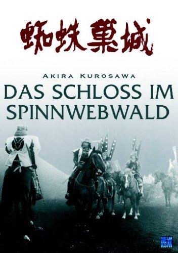 Bild von Akira Kurosawa: Das Schloss im Spinnwebwald - The throne of blood (DigiPack)