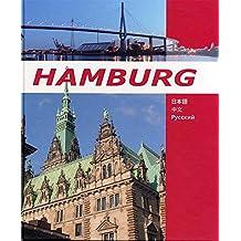 Hamburg: Chinesisch/Japanisch/Russisch