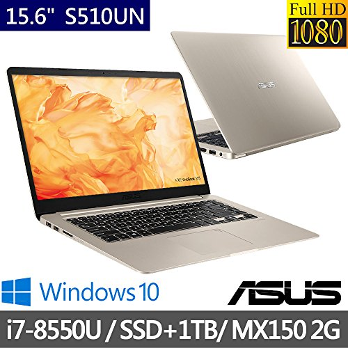 ASUS VivoBook S510UN-BQ132T (8th Gen Intel® Core™ i7 8550U (1.80...