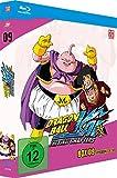 Dragonball Z - Box 9/Episoden 134-150 [Blu-ray]