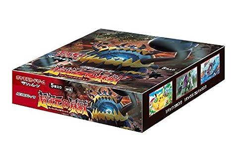Pokemon Card Game Sun & Moon Booster Pack Ultradimensional Beasts Box [Japanische Version]