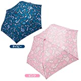 Sanrio Hello Kitty folding umbrella navy From Japan New