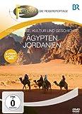 Ägypten & Jordanien - Mit BR - Fernweh