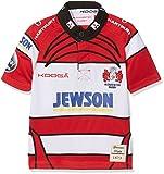 Kooga Gloucester Maillot de Rugby Men's Domicile Motif Matches à Domicile 2/3