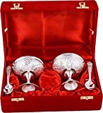 Jaipur Ace Metal Dessert Bowls, 4-Pieces...
