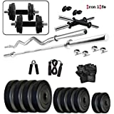30Kg Weight Plates, 5Ft Rod, 3Ft Rod, 2 D.Rods Home Gym Dumbell Set