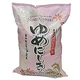 20kg (4x5kg) Yume Nishiki Super Premium Rundkorn Reis Sushi Reis