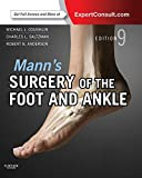 Mann's Surgery of the Foot and Ankle: Expert Consult - Online (Coughlin, Surgery of the Foot and Ankle 2v Set)