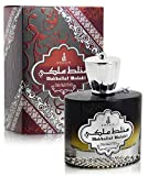 Mukhallat Malaki   Eau de parfum 100ml   par Khalid