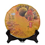 Chinesischer Tee Pu'er Tee 2016 orange rot Pu'er Pu'er gekocht Tee 357 g/Kuchen 中茶牌普洱茶 2016年橘红普洱 普洱熟茶 357克/饼