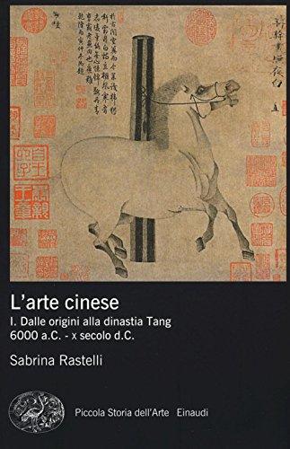 L'arte cinese: 1