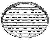 30 Stk. Alu-Grillpfanne Grillschalen BBQ rund ALU Ø 34cm, mehrfach verwendbar / Diese Aluschale bewahrt den typischen Holzkohle-Grillgeschmack. Das Grillgut haftet nicht an der Schale und lässt sich gut wenden. Fett tropft nicht in die heiße Glut und verhindert so dass gefährliche Giftstoffe entstehen.