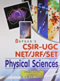 CSIR UGC NET/JRF/SET Physical sciences