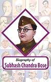 Biography: S.C. Bose