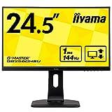 iiyama G-Master Red Eagle GB2560HSU-B1 62,2 cm (24,5 Zoll) Gaming Monitor Full-HD 144Hz (HDMI, DisplayPort, USB 2.0, 1ms Reaktionszeit, FreeSync, Höhenverstellung, Pivot) Schwarz