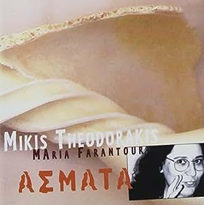 Asmata Mikis And Maria Farantouri Theodorakis Amazonin