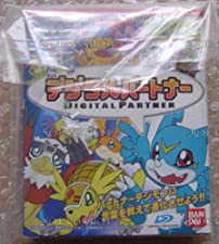 Digimon Digital Partner - B&W - Wonderswan - JAP