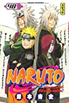 Naruto Edition simple Tome 48