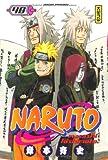 Naruto. 48 | Kishimoto, Masashi (1974-....). Auteur